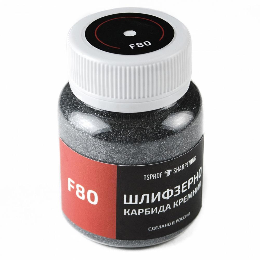 ШЛИФЗЕРНО КАРБИДА КРЕМНИЯ TSPROF F80