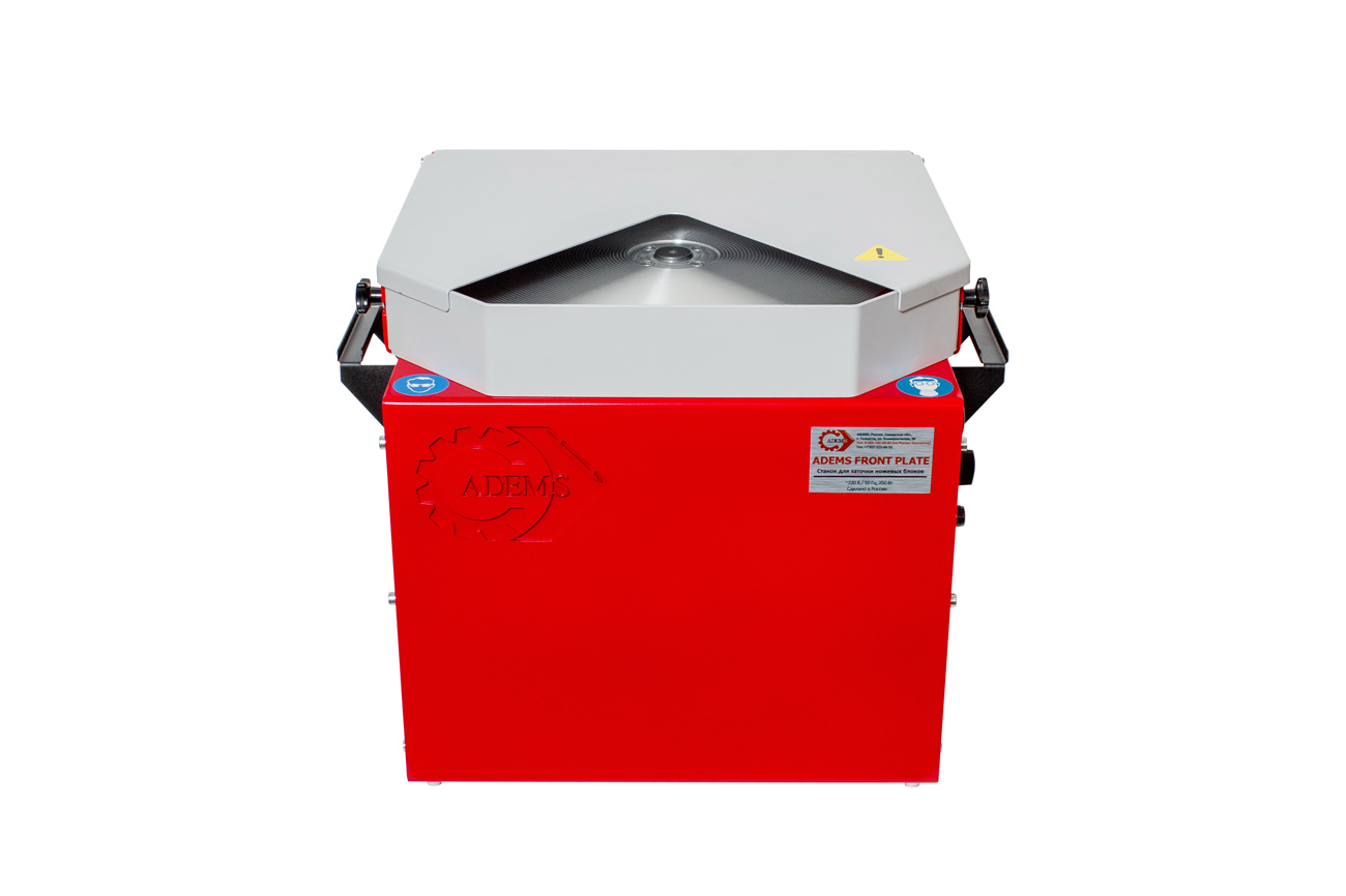 ADEMS Front Plate Inverter